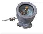 WSSX-410B 防爆电接点双金属温度计