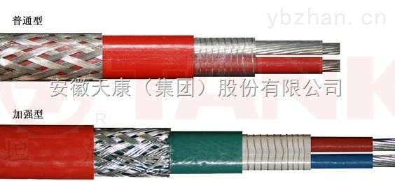安徽天康生产防冻保温专用40FSR2-CT  40W单相恒功率电伴热带