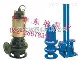 精铸不锈钢潜水泵-精铸不锈钢深井潜水泵-高扬程污水泵