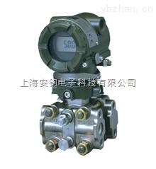 EJA440A压力变送器
