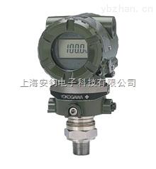 EJA530A直接安装式压力和压力变送器