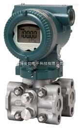 EJX110A 差压变送器