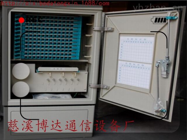 SMC 不銹鋼-無跳接 144芯光纜交接箱