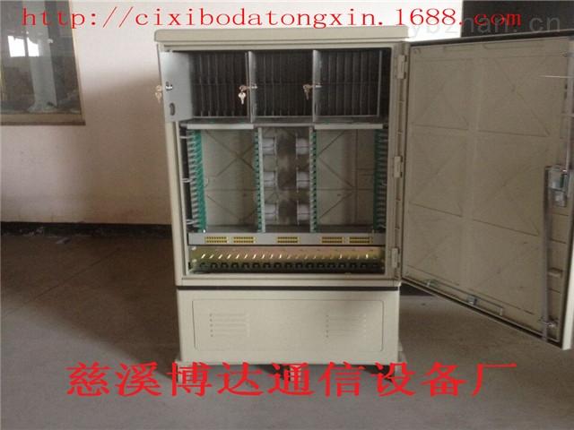 SMC 不銹鋼-144 288 576 三網合一光纜交接箱
