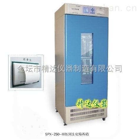 SPX-150-III-智能生化培养箱