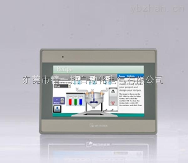 原装现货供应佛山PLC自动化10寸威纶触摸屏MT8070IE
