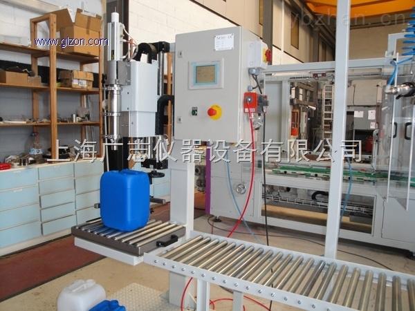30L自动称重灌装机   上海灌装机销售