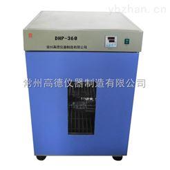 DNP-303-0电热恒温培养箱