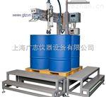 GZM-1000L吨桶自动称重灌装机