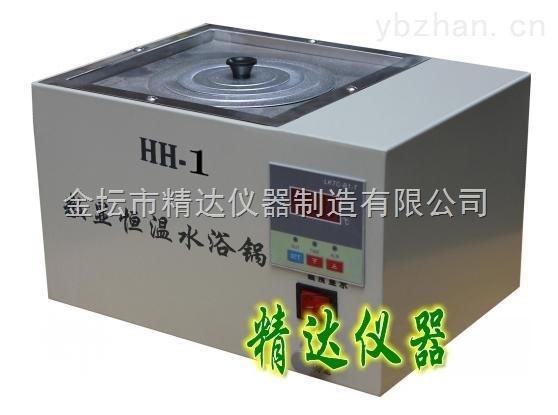 HH-1-數顯恒溫水浴鍋