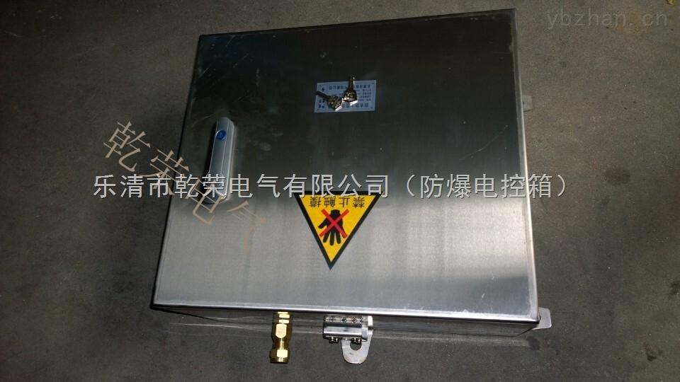 BXJ-定做316材质不锈钢防爆箱