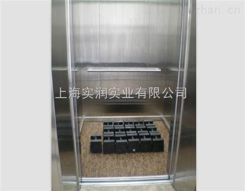 宿迁25公斤电梯砝码厂家超值促销