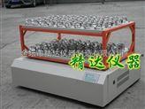JDWZ-3222大容量双层摇瓶机参数