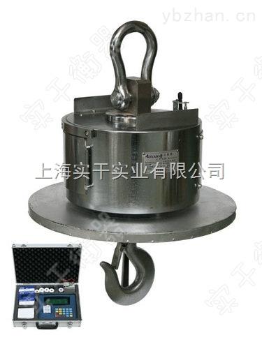 20吨耐高温电子吊秤-20吨贵州耐高温电子吊秤