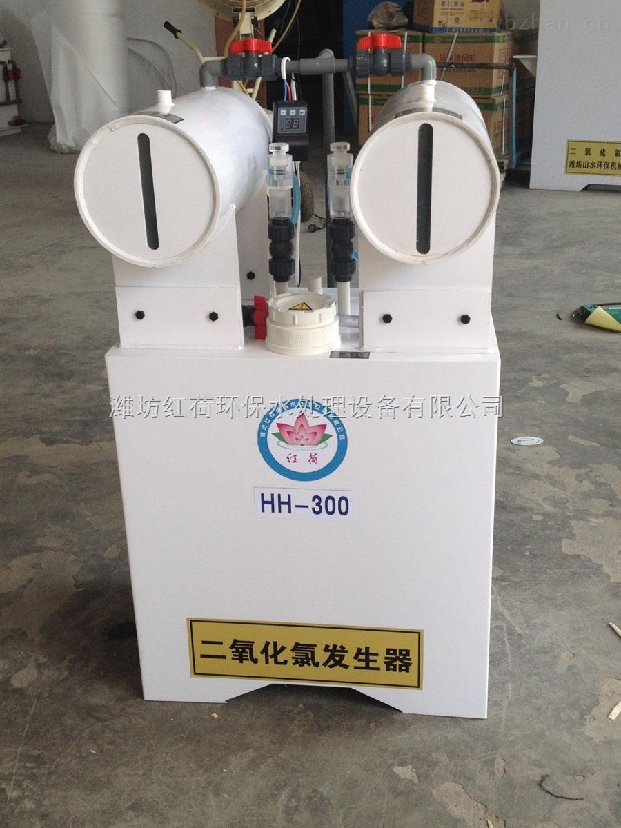 沅江二氧化氯发生器正规企业