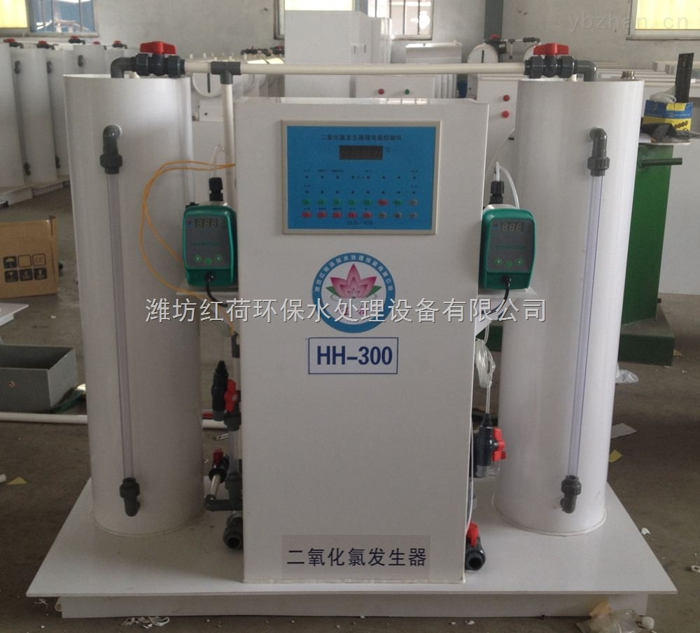 武汉二氧化氯发生器立式原料罐