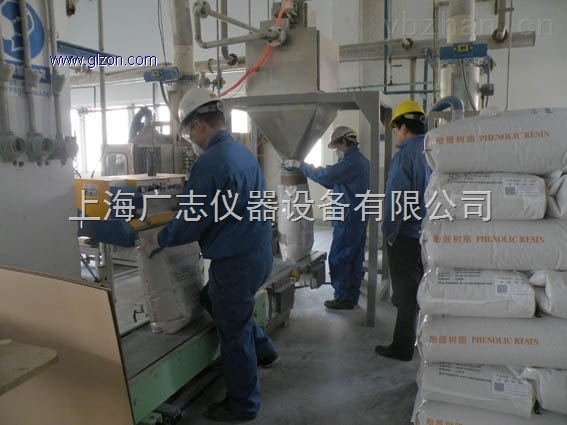 无尘称重包装机上海包装机的价格。
