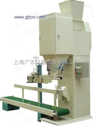 颗粒定量包装秤颗粒称重灌装机,上海包装机的价格。