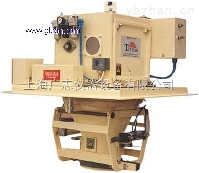 DCS-20GG无斗式重力喂料定量包装秤  上海包装机的价格