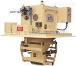 螺旋包装机DCS-20GG无斗式重力喂料定量包装秤  上海包装机的价格