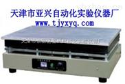 天津亚兴牌可调式电热板厂家