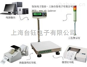 防静电的电子秤哪有卖   钰恒30公斤JPS防静电电子秤报价