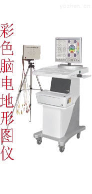 供应脑电型图仪价格(生产厂商)