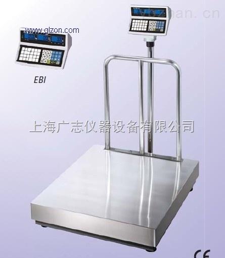 平台秤(60kg-600kg),  上海电子秤厂家供应。