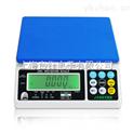 帶報警電子秤   杰特沃JWE(I)-3KG不銹鋼電子桌秤價格