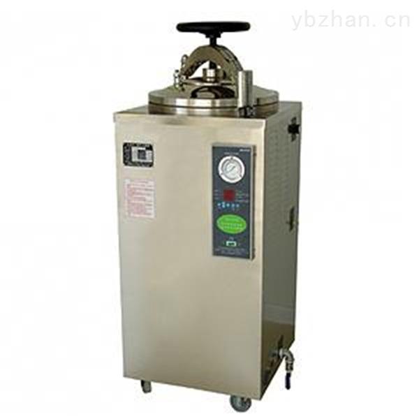 YXQ-LS-50SII-全自動高壓滅菌器YXQ-LS-50SII功能規格