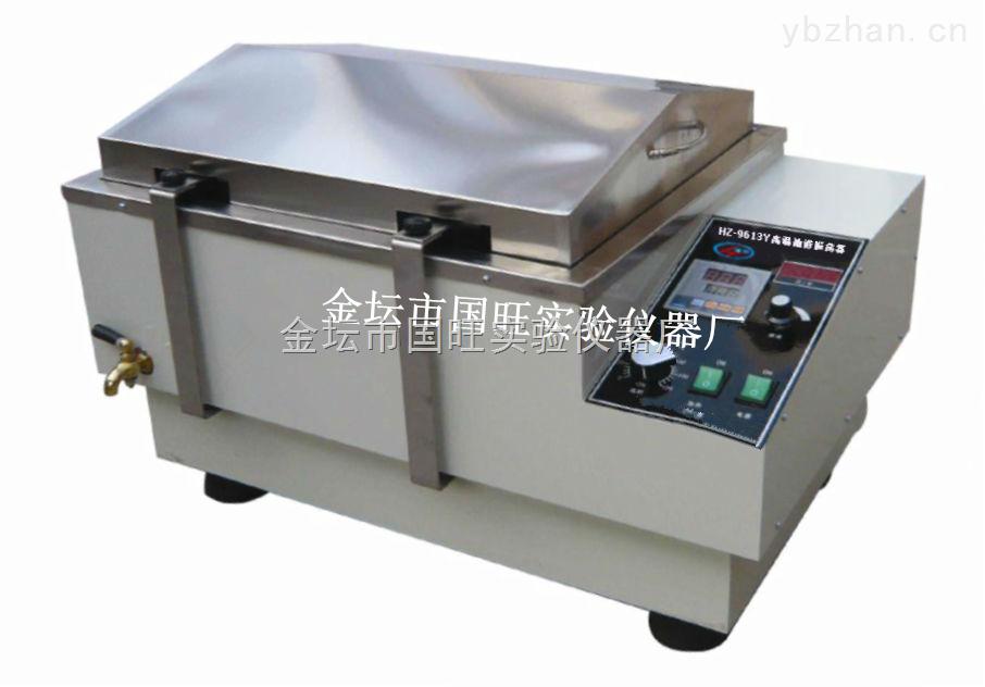 HZ-9613Y-数显油浴恒温振荡器
