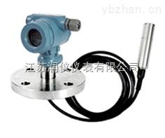 投入式液位变送器(缆式DN50)
