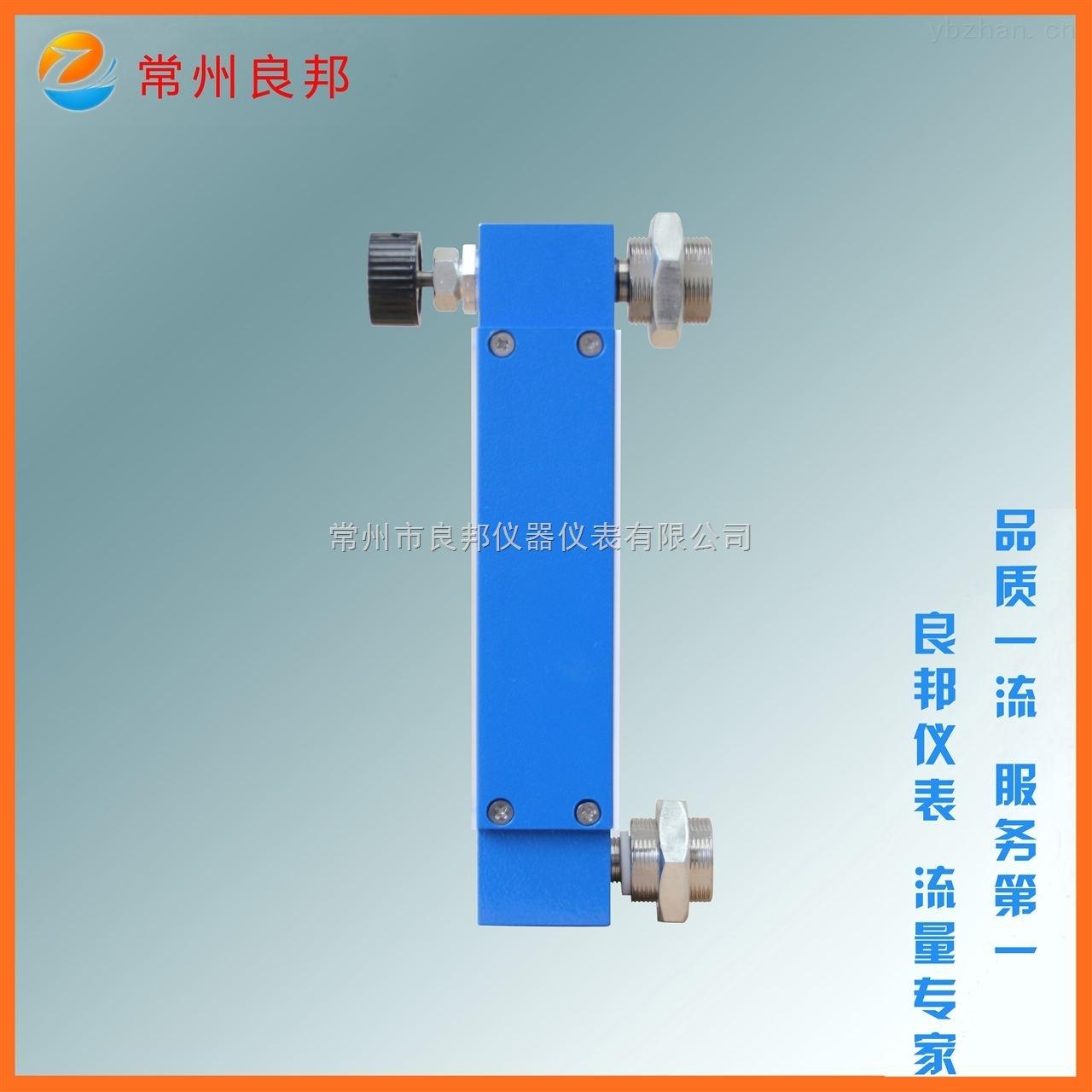 LZB-15D-微压玻璃转子流量计厂家 引进东京计装技术 面板安装测大流量 精度高