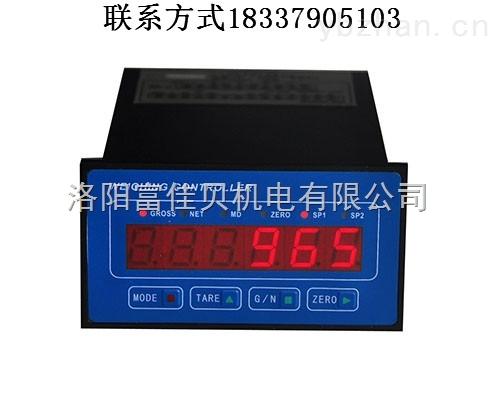 志美PT650D仪表替代产品富佳贝LN965D称重控制器