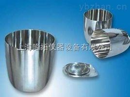 铂金坩埚 25ml(需求铂金25克),