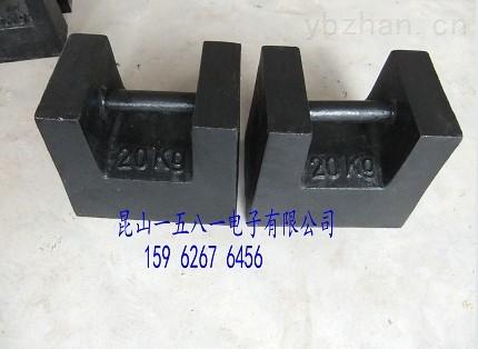 常州2公斤铸铁开口砝码
