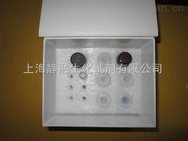 大鼠窖蛋白Caveolin1elisa试剂盒