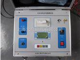 電力電容測試儀/電容電感測試儀