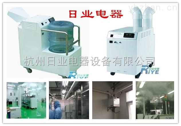ZS-40Z、ZS-30Z、ZS-20Z、ZS-10Z、ZS-06Z工业加湿器价格