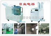 ZS-40Z、ZS-30Z、ZS-20Z、ZS-10Z、ZS-06Z工业加湿器