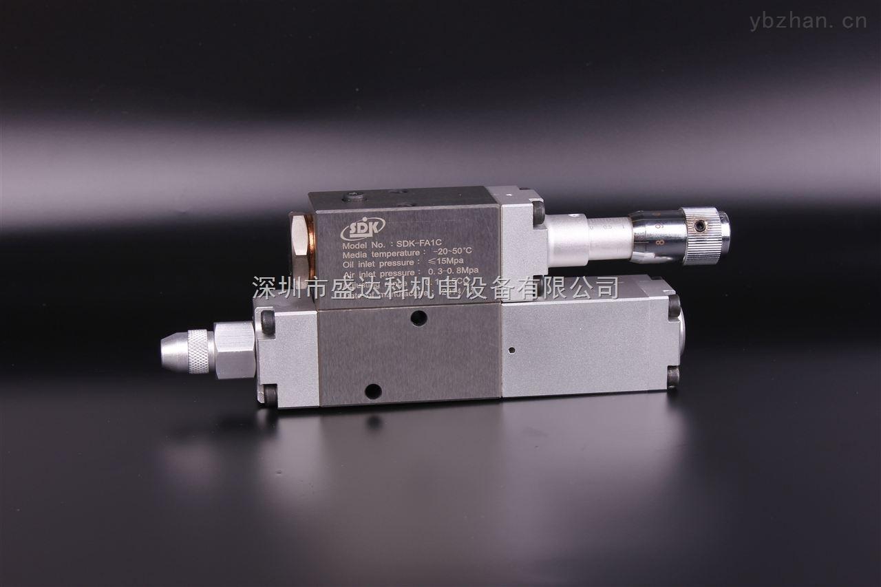 0.1-1g最新款精密油脂定量阀 电子烟油调节阀