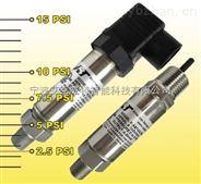 AST43LP压力传感器