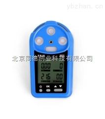 现货特价 矿用四合一气体检测仪 矿用多种气体检测仪