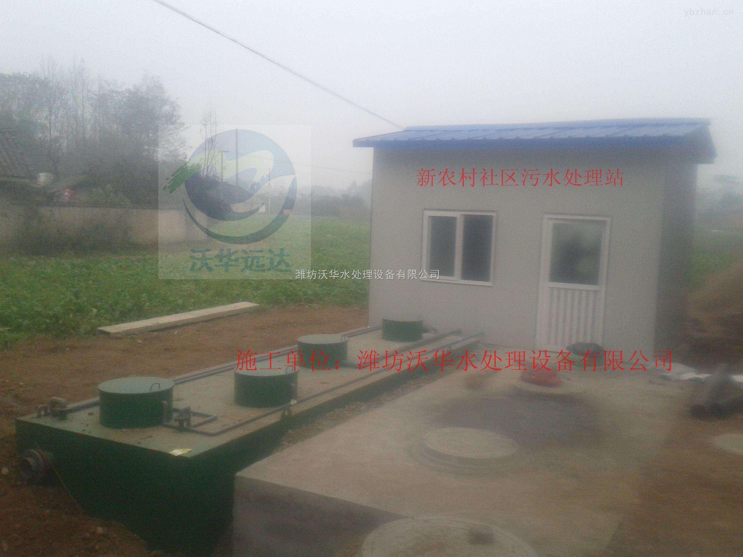 营口养猪场污水处理设备-畜禽养殖业首选