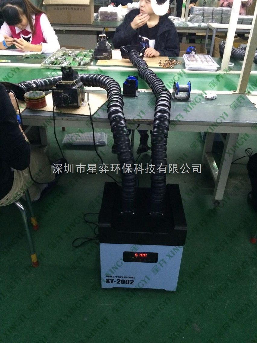 生产线焊锡除烟设备