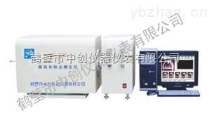 熱力公司,供熱公司煤質化驗儀器設備配置方案-鶴壁中創提供