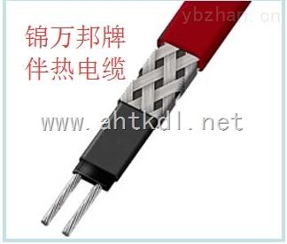 恒功率电热带亦称并联式电热带