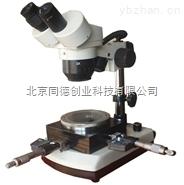 數顯光學測量顯微鏡