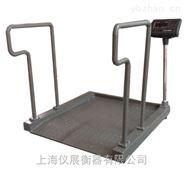 【厂家直销】江西轮椅称哪里有卖