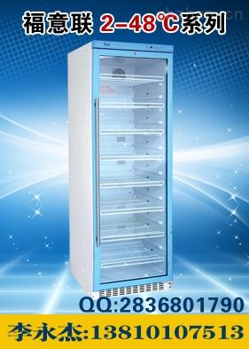 医用液体恒温柜